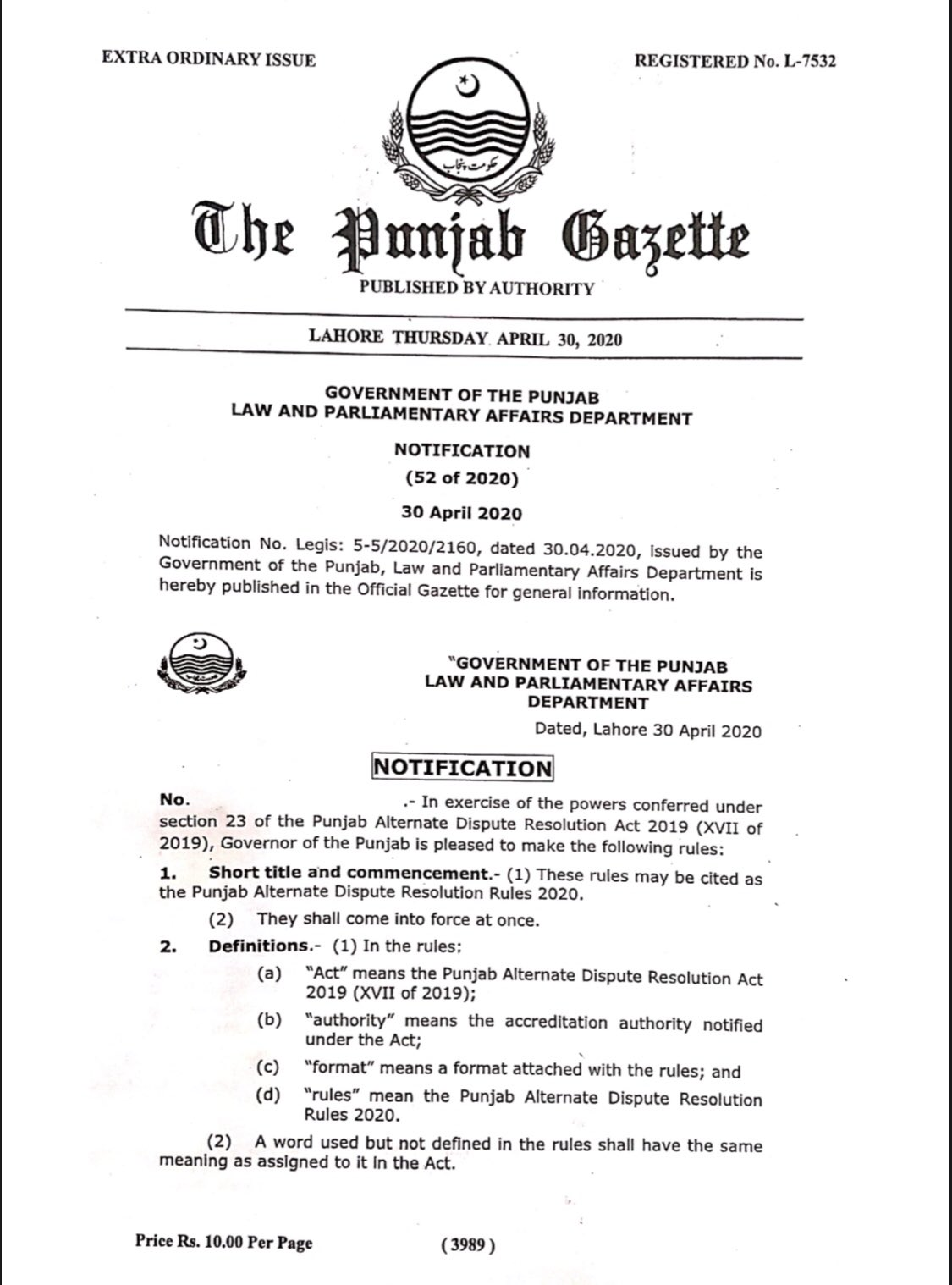 Govt has approved Alternate Dispute Resolution Rules 2020